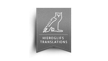 logo-hieroglifs